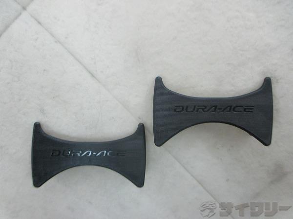 ペダルプレート PD-7800 DURA-ACE用