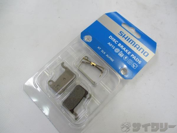 ディスクブレーキパッド A01S Y8EP98010