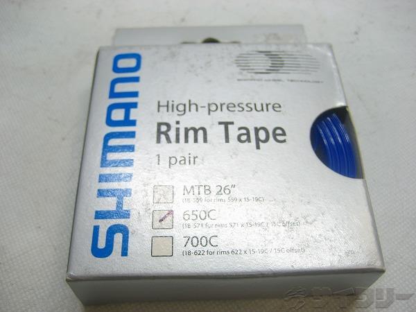 リムテープ SM-RIMTAPE 18-571 650c
