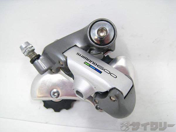 リアディレイラー RD-6400 シマノ600 7s ※ワイヤー固定具欠品