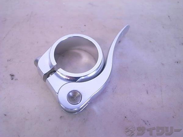 クイック式シートクランプ FLIP-LOCK 30.0mm シルバー