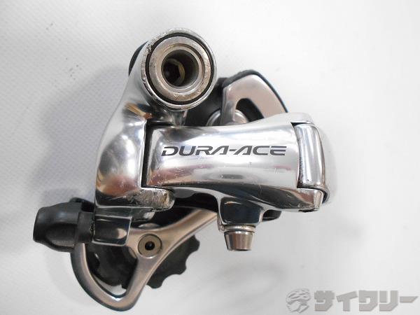 リアディレイラー RD-7800-SS DURA-ACE 10S対応