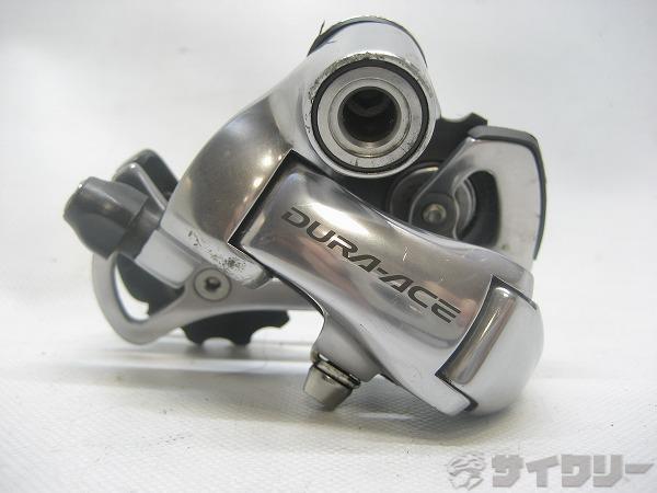 リアディレイラー DURA-ACE RD-7800 10s