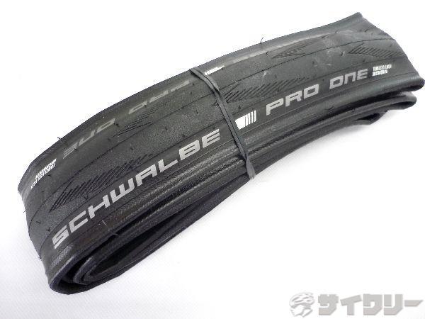 チューブレスタイヤ PRO ONE 700×23c