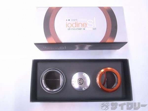 ヘッドパーツ Iodine SL OS オレンジ/シルバー