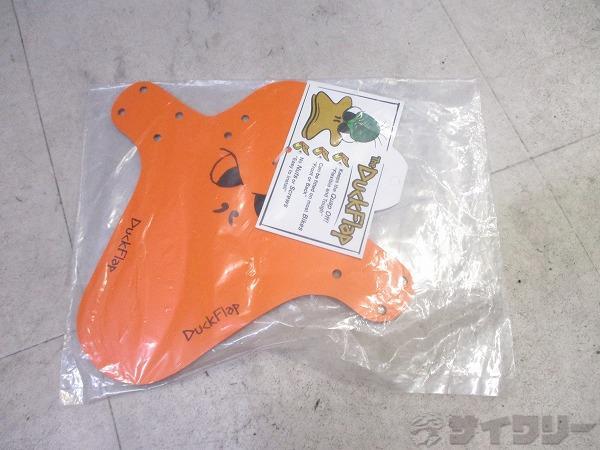 フェンダー 260x265mm オレンジ