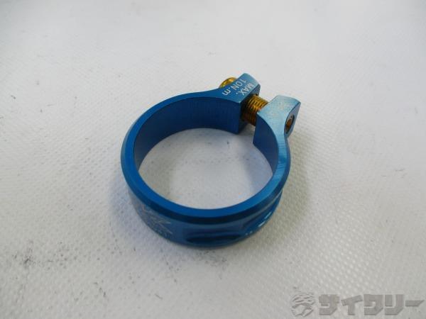 シートクランプ 34.9mm(表記) ブルー