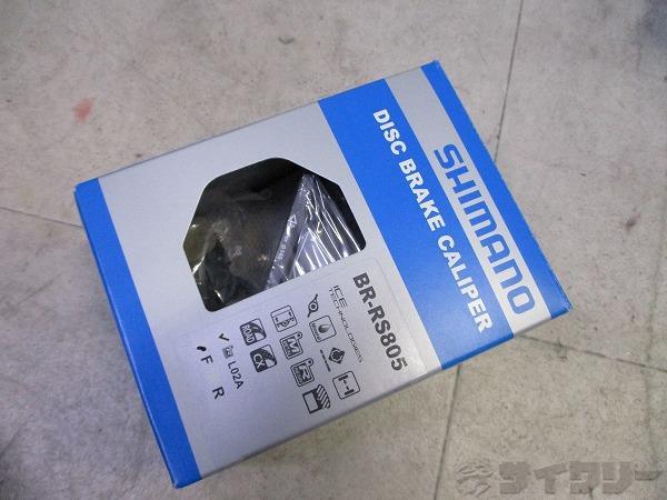 ディスクブレーキ 片側 BR-RS805 フラットマウントΦ140mm
