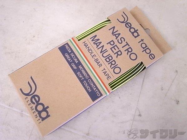 バーテープ NASTRO PER MANUBRIO ネオンイエロー