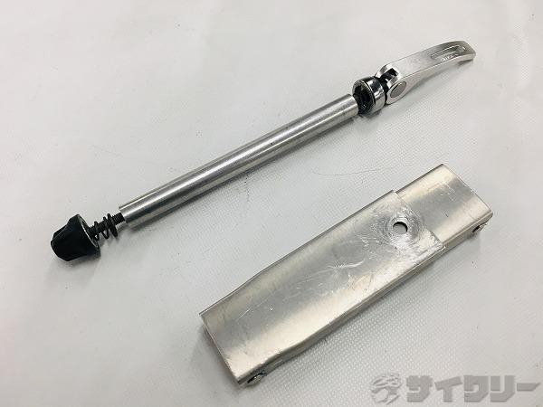 エンド金具セット 130mm
