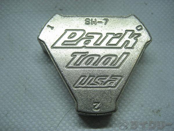 スポークレンチ SW-7