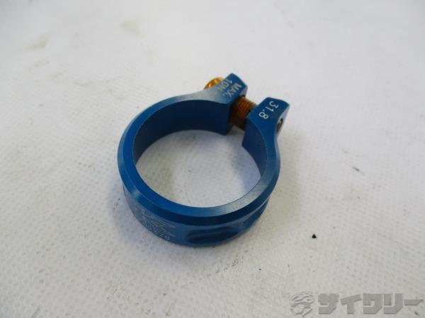 シートクランプ 31.8mm(表記) ブルー