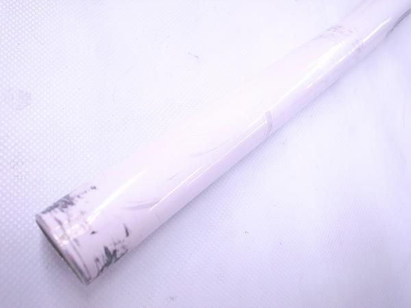 フラットバーハンドル 520/25.4mm ホワイト ※カット済