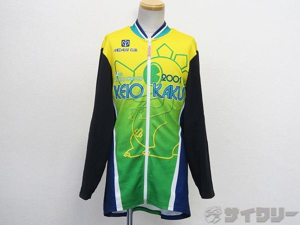 長袖ジャージ 京王閣 2001 14th KYODO NEWS CUP 4Lサイズ