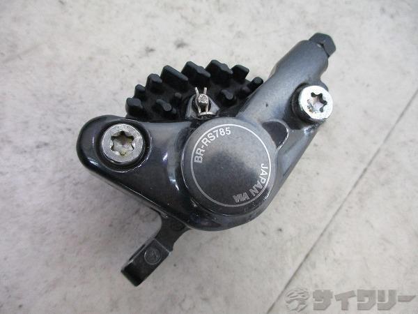 油圧ディスクブレーキキャリパー BR-RS785