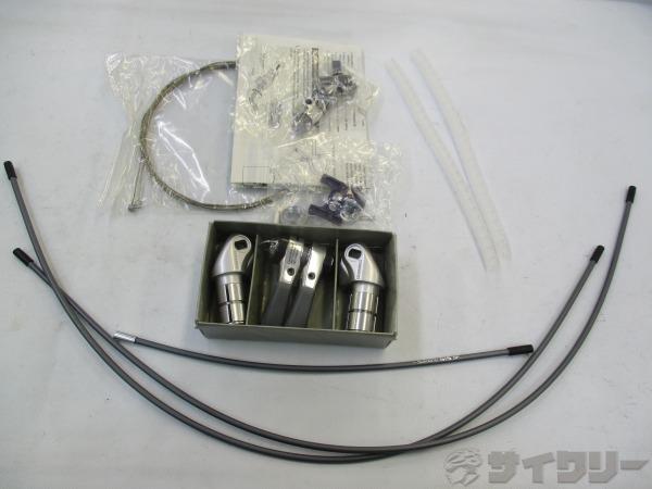 バーコン SL-BS77 2x9s