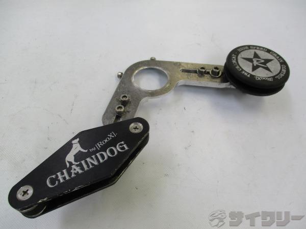 チェーンデバイス CHAINDOG