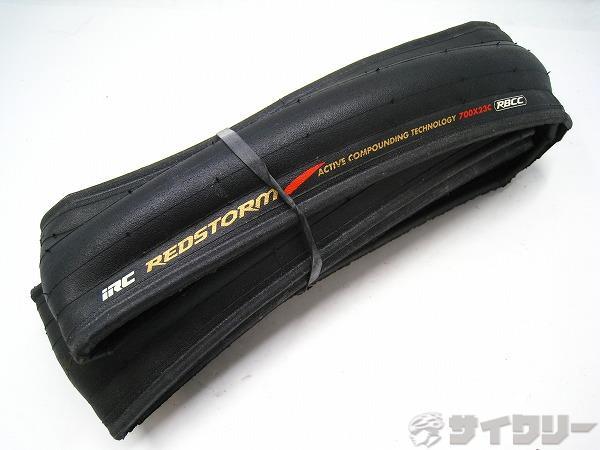 クリンチャータイヤ REDSTORM 700x23c