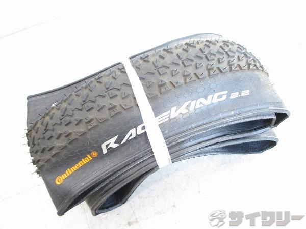 クリンチャータイヤ RACEKING 29x2.2 クリンチャー