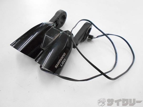 フロントライト LP-R200 ハブダイナモ 2灯式LEDヘッドライト