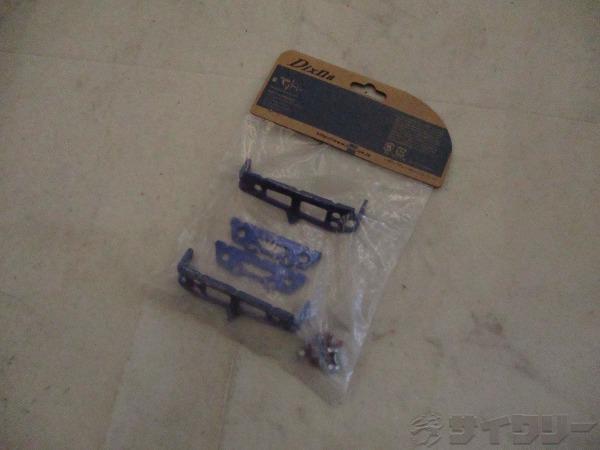 トレースペダル用ゲージ ブルー