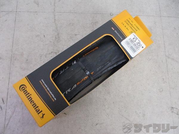 クリンチャータイヤ ULTRA SPORT 700x23c