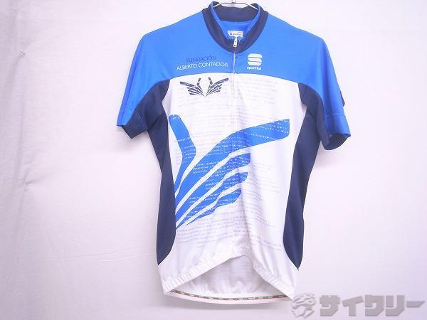 半袖フルジップジャージ ブルー/ホワイト Mサイズ