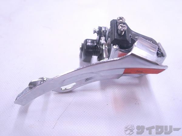 フロントディレイラー FD-MC18 Alivio 34.9mm 3s