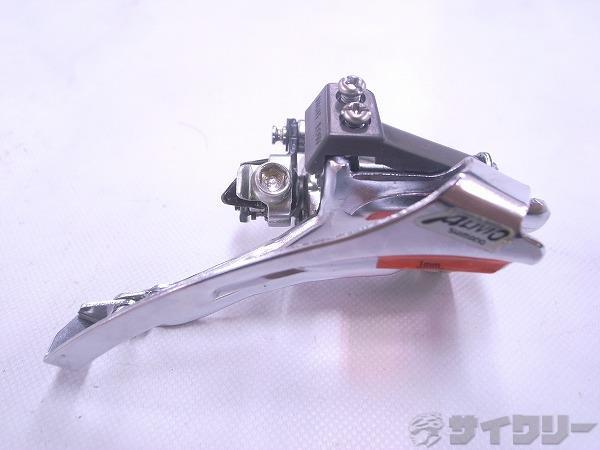 フロントディレイラー FD-MC12 Alivio 28.6mm 2s