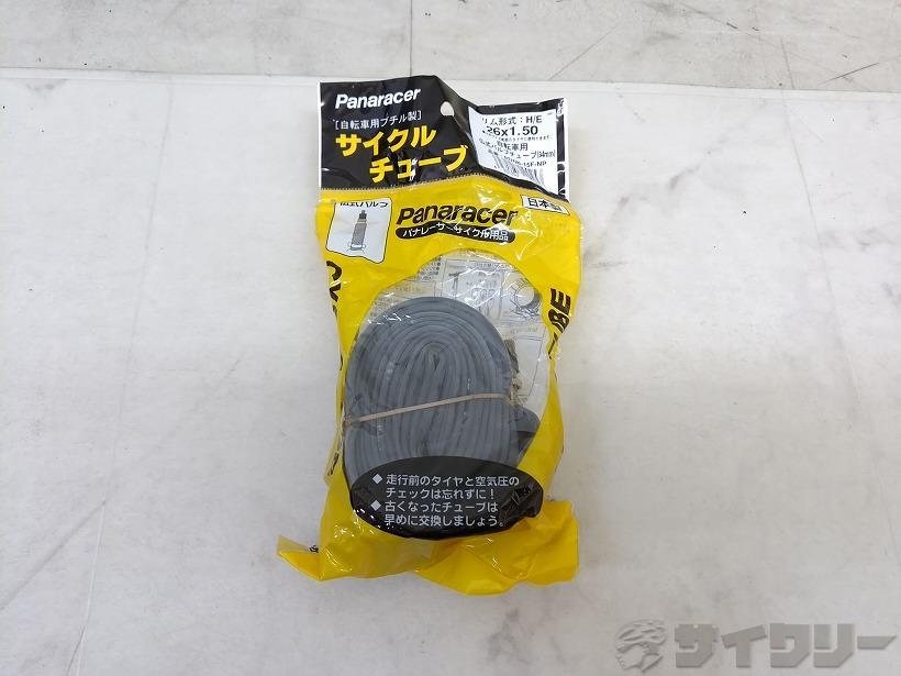 チューブ 26x1.50 仏式/34mm