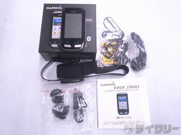 GPS サイクルコンピューター EDGE 1000J
