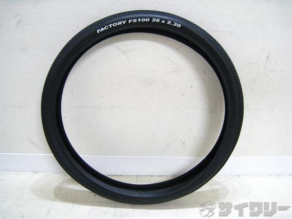 タイヤ FACTORY FS100 26×2.30 クリンチャー ブラック