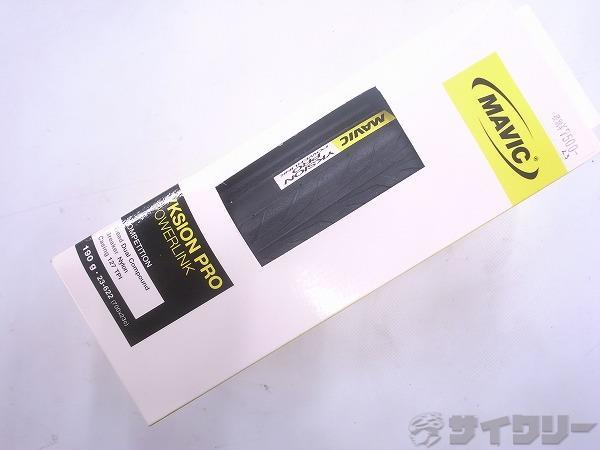 クリンチャータイヤ YKSION PRO POWERLINK 700x23c