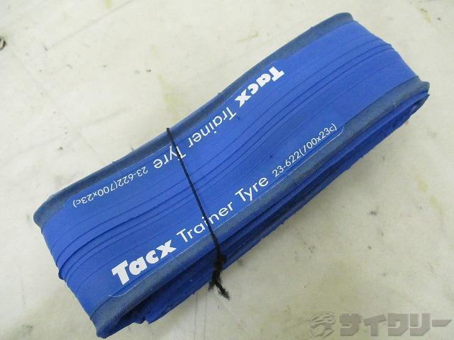 トレーナー台用タイヤ 700x23c ブルー