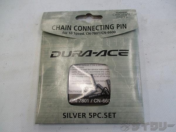 コネクトピン 10s 5PC Y08X8011