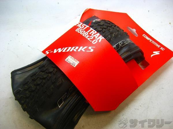 タイヤ FASTTRAK 650BX2.0