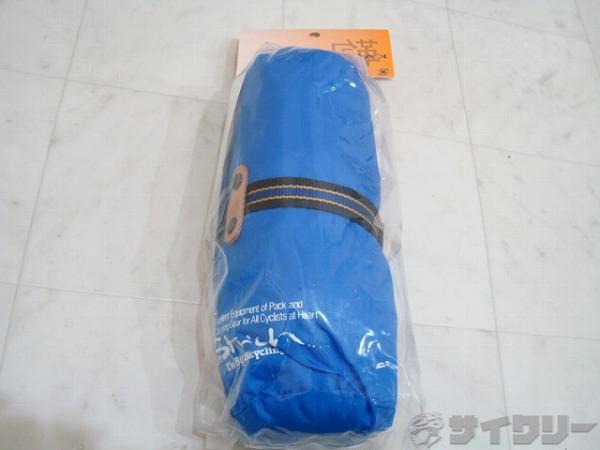 輪行袋 ロード220 ロイヤルブルー