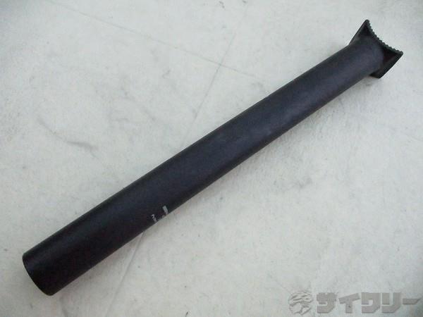 ピボタルシートポスト 31.6mm/320mm