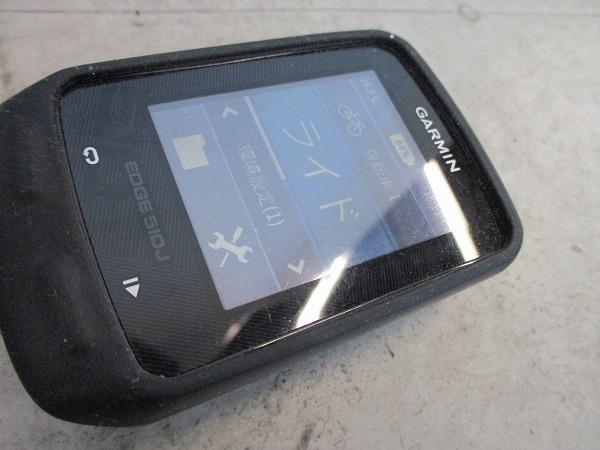 GPSサイクルコンピュータ EDGE510J