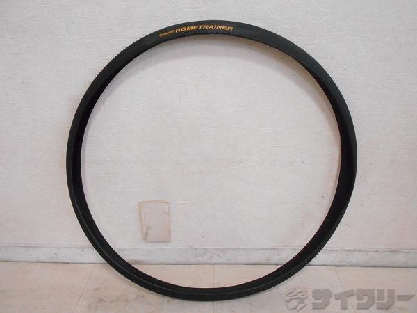 ローラー台専用タイヤ HOMETRAINER ブラック 700×23