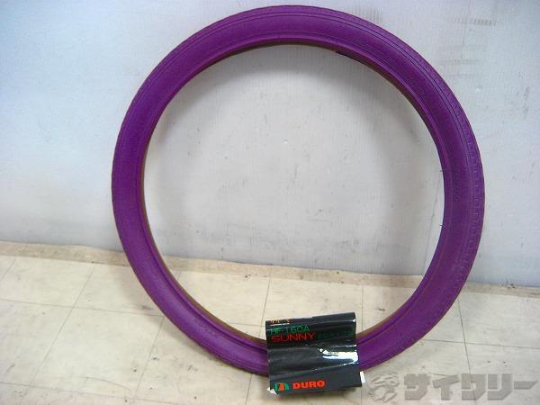 カラータイヤ パープル 20×1.75(406)