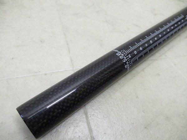 アルカーボンシートポスト A2MB 27.2mm/400mm