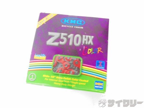 チェーン Z510HX 1SPEED 112L ブラック/レッド