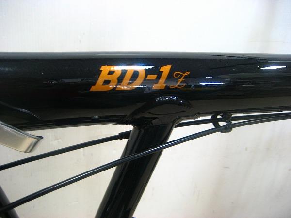 BD-1Z