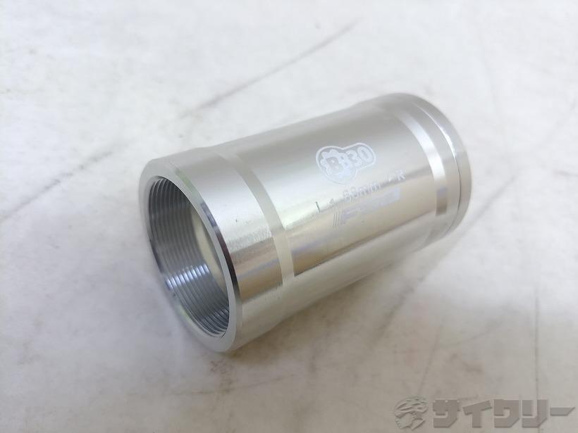 BB30変換アダプター