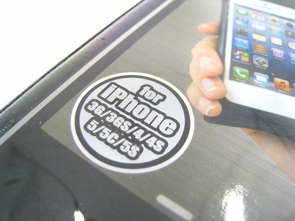 スマートフォンケース SealWrap iPhone3~5対応