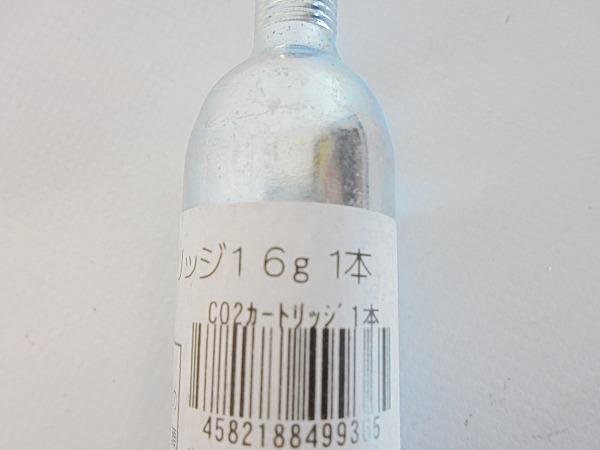 クリンチャータイヤ XR2 26x2.10