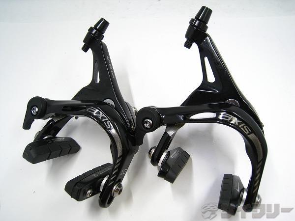 キャリパーブレーキセット AXIS ブラック