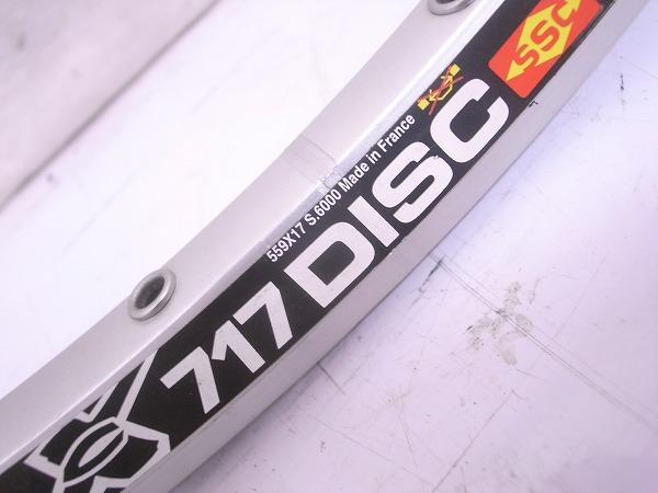 クリンチャーリム XC717 DISC 32h