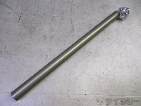 小径車シートポスト 約575mm(実測)/約34.9mm(実測)